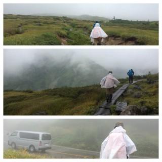 【天狗平は広大】対岸の奥大日岳の裾野辺りは見えた。