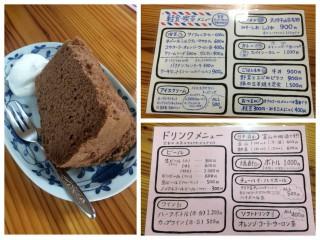 【天狗平山荘】立山フェスティバルで特製ケーキ!!