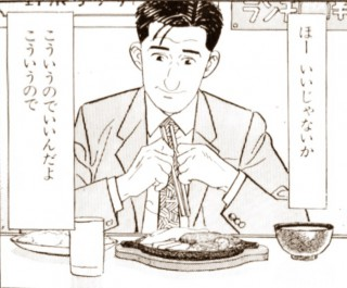 【元祖】孤独のグルメ、ドラマも人気でマンガも再開した。