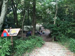 【第二キャンプ場】奥はアップダウンがある。