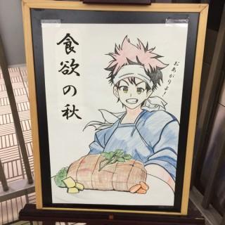 """【京阪淀屋橋駅で""""ほぼ日""""】人気(?)のイラストボードにもエールをもらいました。"""