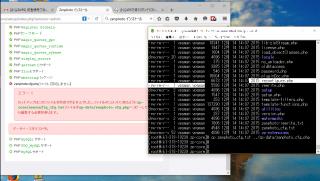 【サービスのインストール】TeraTermなどの「ターミナルソフト」で遠くにある(リモート)サーバーにコマンドで命令を伝えていく。