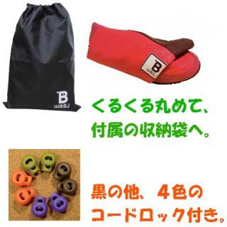 【折りたたみ+専用ケース付】機動力の有る長靴