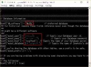 【DB設定】ユーザー名、パスワードはもちろん「DBの種類」もちゃんと選ぼう(上で紹介したサイトの方法だとMySQLでiは消す必要がある)