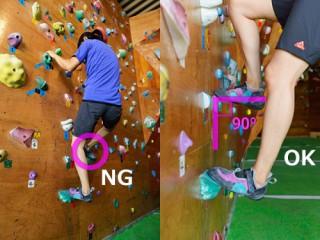 【足の形】90度で「まっすぐかける」形が人間の足にとって最も自然=最も強い形というのはまさに登山でも基本