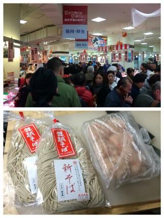 【新そばと阪神百貨店】まあまだまだ熱気にあふれていましたが早々にエスケイプ!!