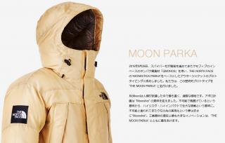 【MoonShot】NASAが月面に降り立って「MoonShot」は世迷い事では無くなった。