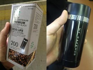 【ミニボトル】魔法瓶で500円前後なら安いよね。