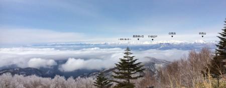 【奥志賀スキー場より日本アルプス】スゴイ景色!!