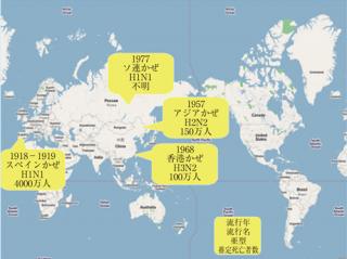 【感染症】日本では「感染症」扱いなので休業義務はないが、スペイン風邪では全世界で5000万人以上が死亡した。