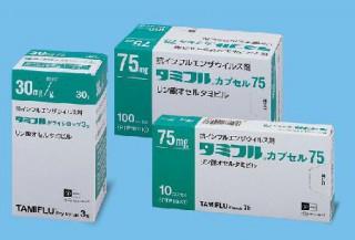 【タミフル】とはいえ時分が「効く」グループなら有効な薬剤