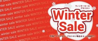 wintersale_mega01_27