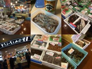 【かろいち】魚のおろし4件と豆腐ちくわ工房、そして地元の商品を扱う商店がありました、あまり広くありません。