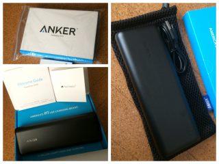 【Anker新型20000mAh】小さい、強い!!