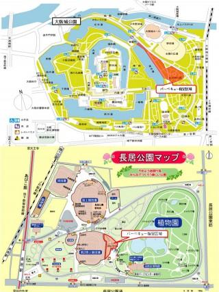 【例年通り】4月1日~5月8日 大阪城公園「指定エリア」と長居公園「指定エリア」