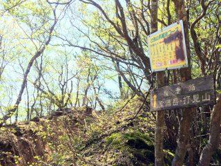 【比良山縦走路もあるよ】金糞峠からは道満岳方面へも抜けられる。