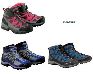 【トレッキングシューズ】それなりの剛性と、歩きやすい柔軟性、防水、それなりのソールと「一般登山用のウォーキングシューズ」としては完成されている。