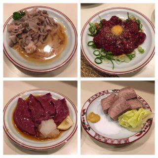 【最高からスタート!!】そういうわけで西中島『あらた』の生ホルモン料理