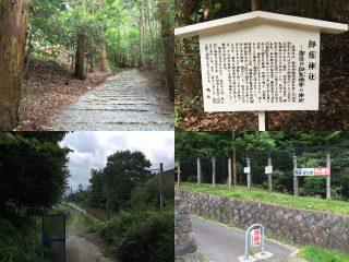 【御蔭神社】無人だが静謐な雰囲気、森を出たらしばらく住宅地を歩く、普段降りるのとは逆サイドの「梅谷登山口」があった。
