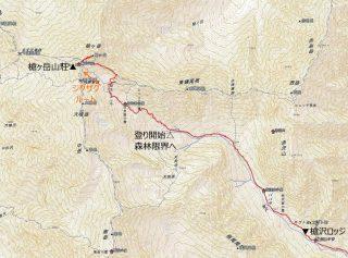 【槍沢→槍ヶ岳山荘】谷を越えたら「キュッと」斜度が上がる(地図上の等高線の幅が狭くなると坂は急になる)。