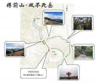 【スタートは右端】右端の二つの写真が二つの登山口の写真がある。緑の矢印が計画し歩いた部分、赤は間違えた部分、青は断念した部分。