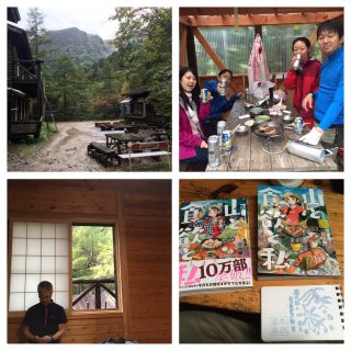 【本沢温泉】本沢温泉は施設が良く、外で雨でも自炊できるスペースもある、個室もきれい、談話室は登山マンガが揃っている。